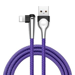 Baseus Usb To Lightning Mvp Cable 2.4A 1 M - Purple