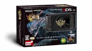 Consola Nintendo Console 3ds XL Monster Hunter 4 Special Pack