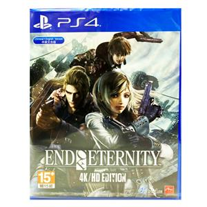 End Of Eternity 4k HD Edition PS4