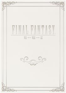 Ghid Final Fantasy Guide Box Set Hardback