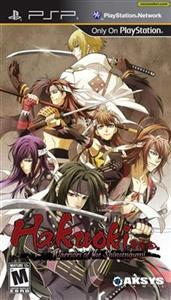 Hakuoki Warriors Of The Shinsengumi Psp