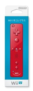 Official Nintendo Wii Remote Plus Control In Red Wii U