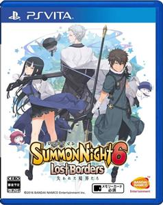 Summon Nights 6 Lost Borders PS Vita