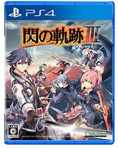 The Legend Of Heroes Trails Of Cold Steel III PS4
